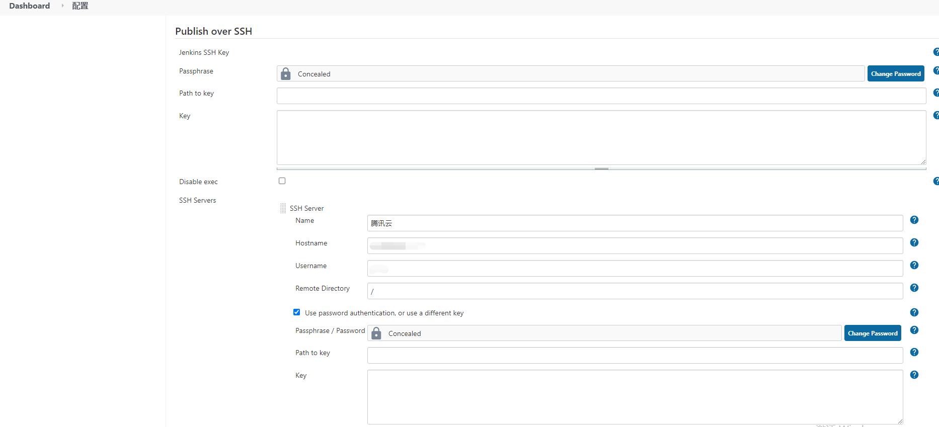 配置要备份数据库的服务器地址