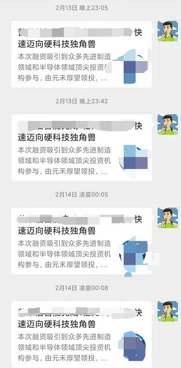 springboot+H5实现微信分享