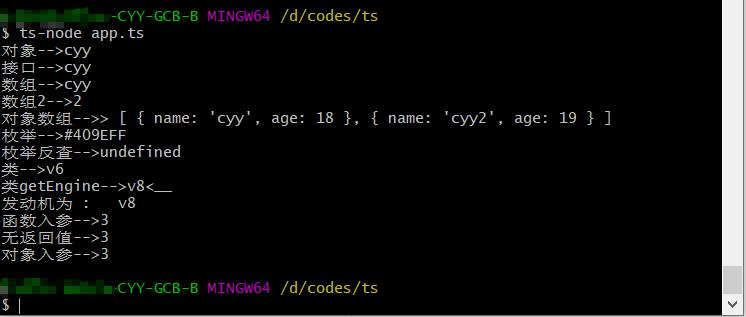 typescript简单的定义变量