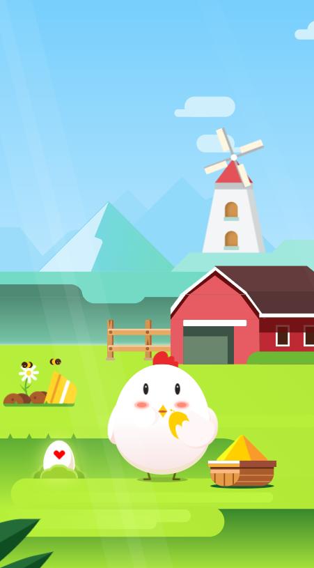 纯CSS模仿支付宝养鸡